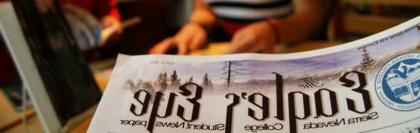 The Eagle's Eye is the student newspaper published with the help of English and 新闻 students